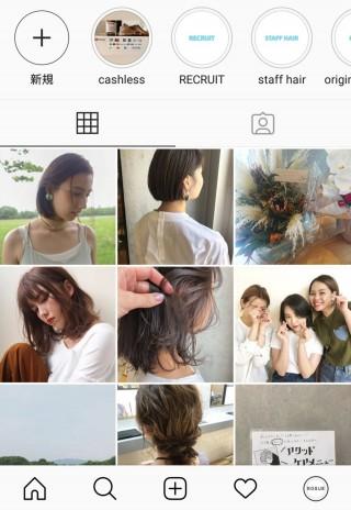 ROGUE instagram